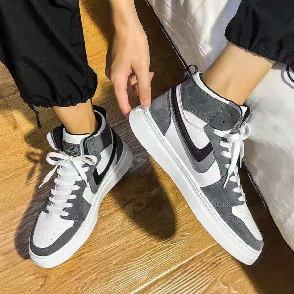 Men's High Neck Leisure Sports Shoes